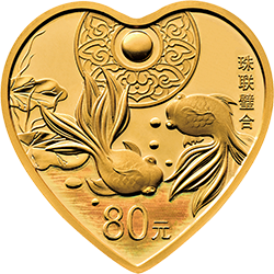 Heart Shaped Coins and Medals