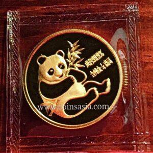 1982 gold panda quater oz