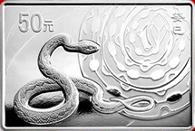 2013 50Y Silver Snake