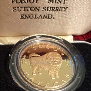 1982 macau lunar gold dog rare coin