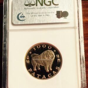 macau gold coin rare dog
