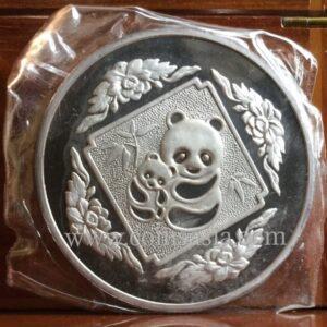 1985 Hong Kong china silver coin