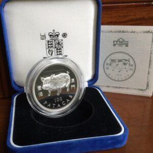 1995 macau silver lunar PIG coin
