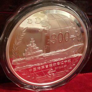Silver Kilo Coins