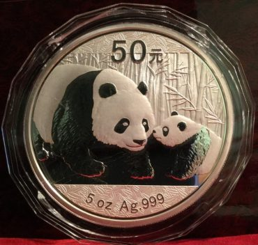 Chinese Silver and Gold Panda History