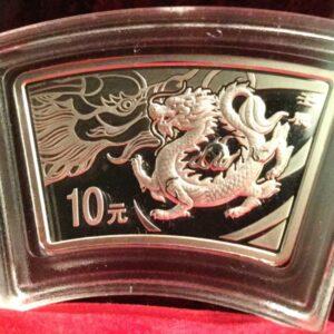 2012 Silver Dragon Fan