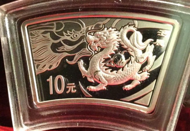 china silver dragon fan coin