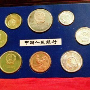 China Mint Proof Sets