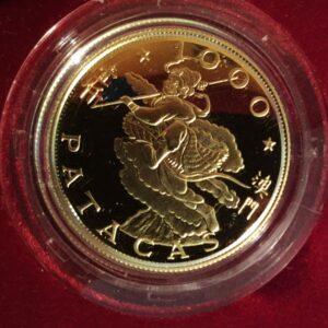 macau gold monkey coin