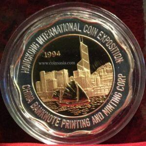 hong kong medal