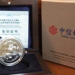 china silver panda coin rare citic