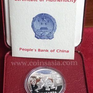 china olympic coin