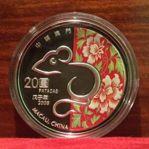 2008 Macau Series III Silver Rat Coin