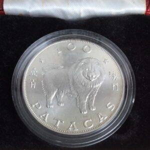 1982 rare macau silver bu coin