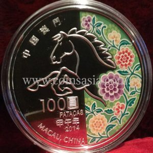 Macau Coins and Medals