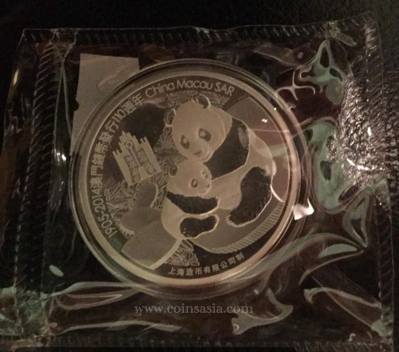 Macau China silver panda coin