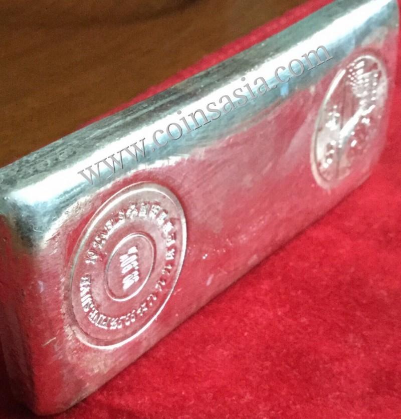10 Tael China Silver Bar