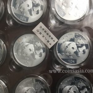 2008 Chinese silver panda coin