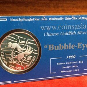 1990 china silver golfish set