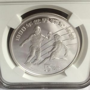 1989 China silver World Cup coin