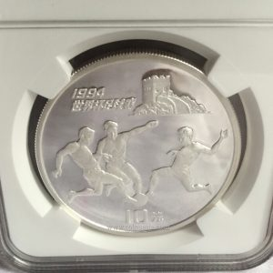 1993 china world cup silver