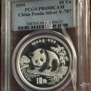 1995 China silver proof panda