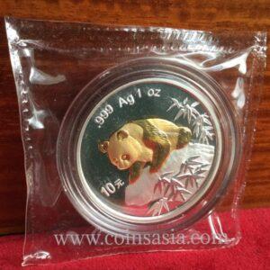 1999 Beijing Expo silver coin