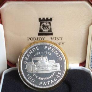 macau grand prix silver coin
