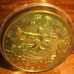 1980 China Olympic Games coin