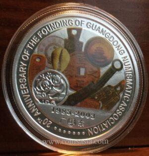 2003 China Guangdong silver medal
