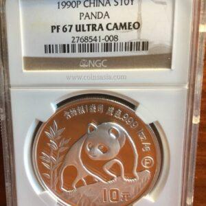 1990 China silver proof panda coin