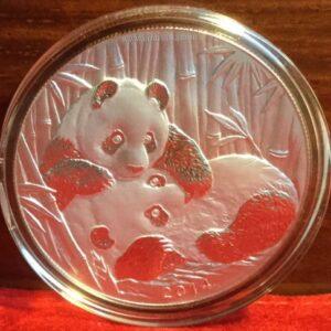 2014 China silver medal