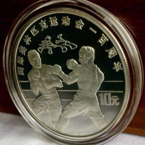 1994 China Olympics boxing silver coin