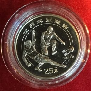 1982 China silver World Cup football coin