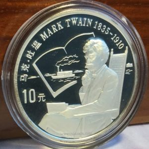1991 mark twain China world cultural figures silver