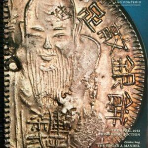 Coin & Paper Auction Catalogs
