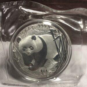 2001 China silver panda