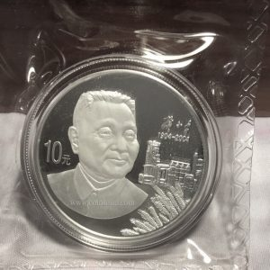 2004 China Deng Xiaoping silver coin