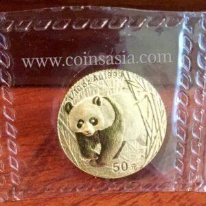 2001 Chinese 50 Yuan Gold 1/10 oz Bullion Coin