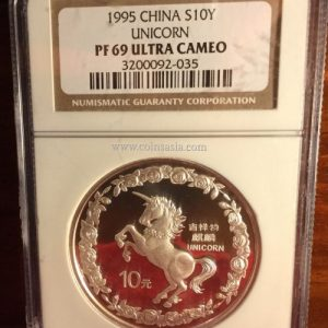 1996 China silver lunar error label