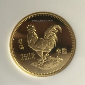 1981 China gold lunar rooster coin