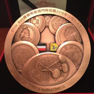 2015 Macau Coin Show Copper Medal