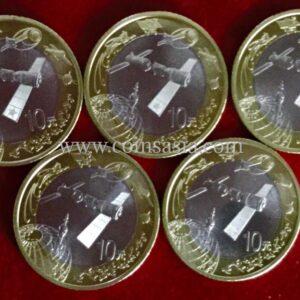 10 yuan satellite