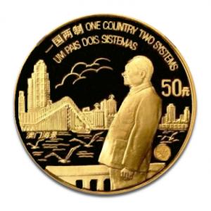 1997 macau return gold