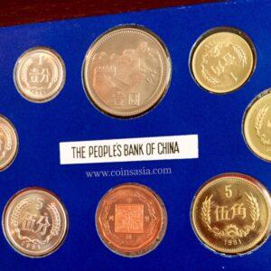 1981 China mint proof set