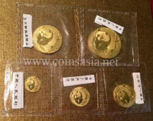 2002 China Gold PANDA 5-Coin Original Mint Sealed Set
