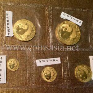 2002 China 5 Coin GOLD Panda Set