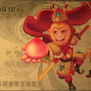 2016 CCB Issue Year of the MONKEY Gold 1 gram 3D note