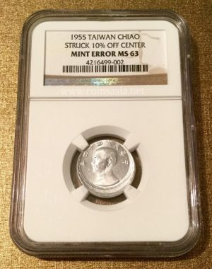 1955 Taiwan 1 Chiao (MINT ERROR) 10% off center strike