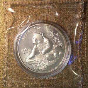 1998 Chinese 1 oz Silver Panda 10 Yuan Coin